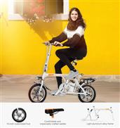 Best Electric Bicycle Airwheel R3
